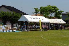 kawabe2019_000058