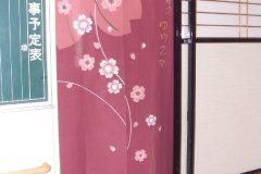 kawabe2019_000803